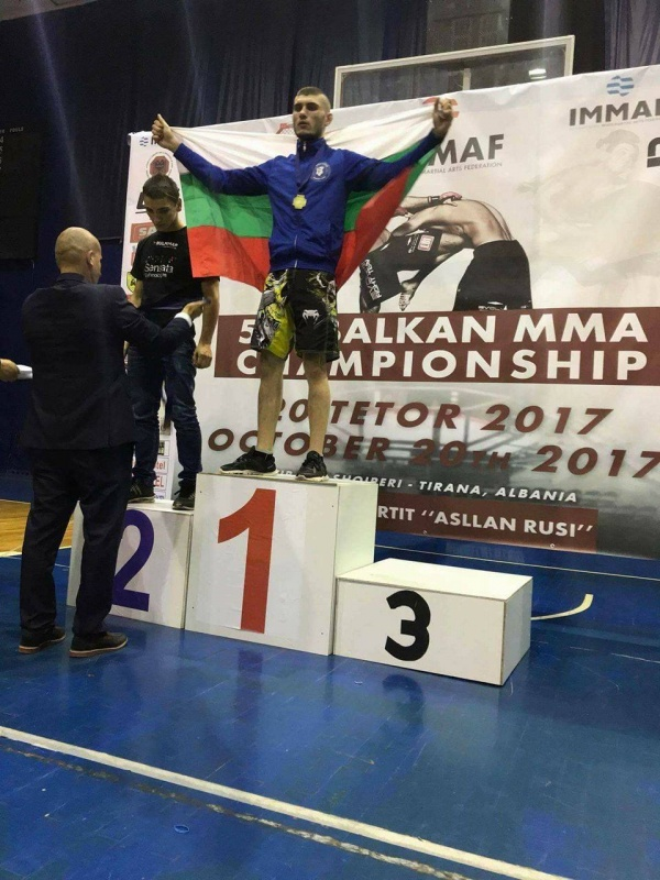 Димитър Маринов 11д първо място на Балканско първенство по ММА в Албания (Тирана)