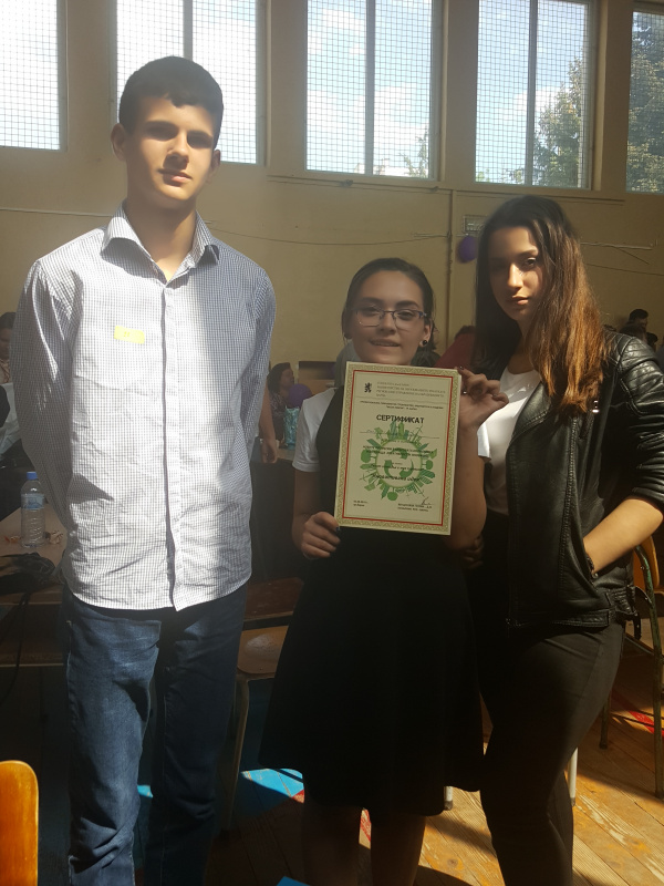 Награда «Най-иновативна идея» за ПТГ-Варна