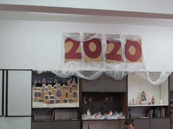 Коледно тържество 20 декември 2019 в ПТГ - Варна