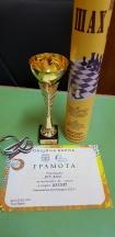 Ученическа купа Варна 2019 г. по шахмат