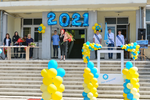 Изпращане на випуск 2021 ПТГ - Варна
