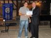 Награда за ученик от Rotary International